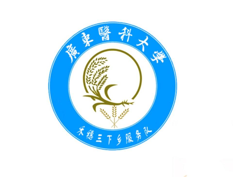 惠州海伦春天logo